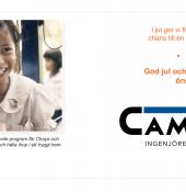 Camatec önskar alla en riktigt god jul och gott nytt år!